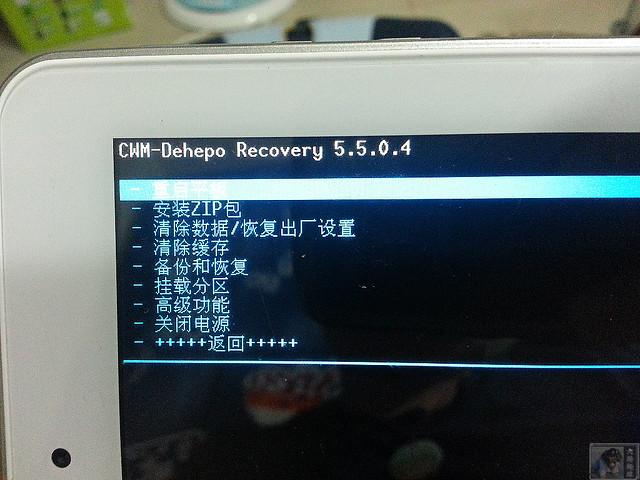 20121031_230557_nEO_IMG.jpg