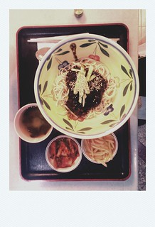 Korean black bean noodles (Jjajangmyeon) @ Ampang Point