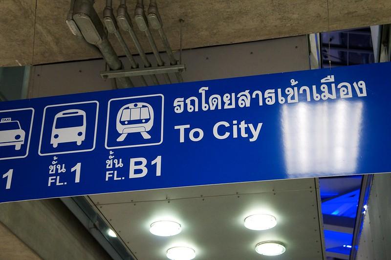 Trip to Bangkok2013-01-01 61