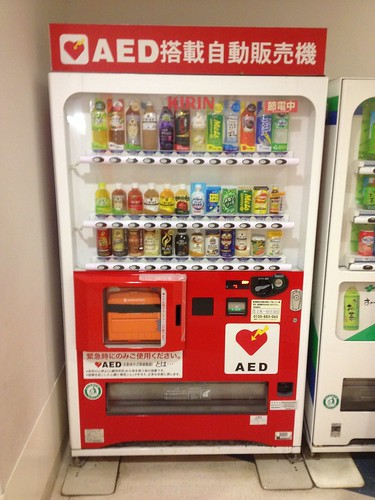 Automated external defibrillator (AED) in a vending machine in Japan.
