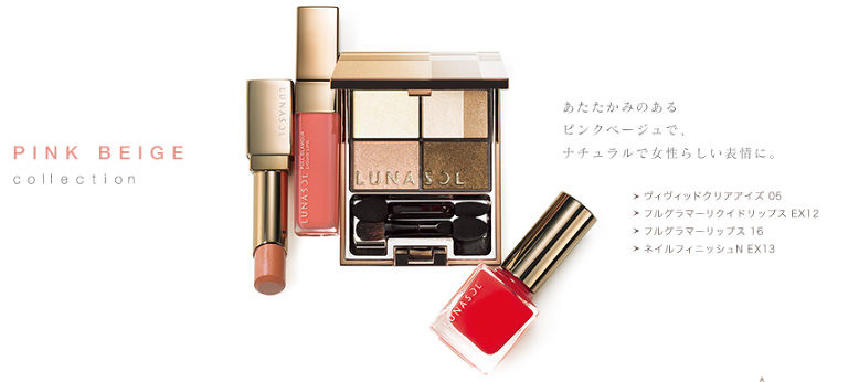 2013 SPRING MAKEUP COLLECTION  ルナソル - Mozilla Firefox 08.01.2013 233057