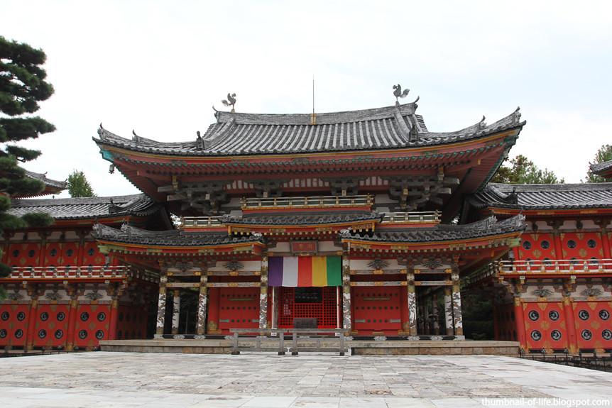 Shimanami Kaido - Kosanji