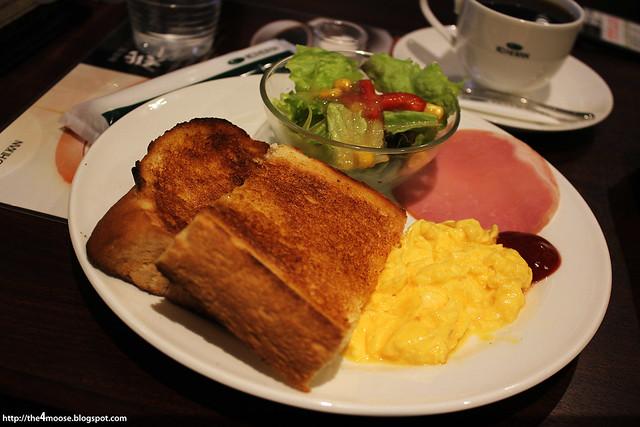 Kohikan - Breakfast