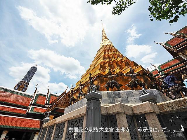 泰國曼谷景點 大皇宮 玉佛寺  82