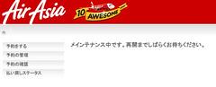 スクリーンショット 2012-10-11 23.01.35.png