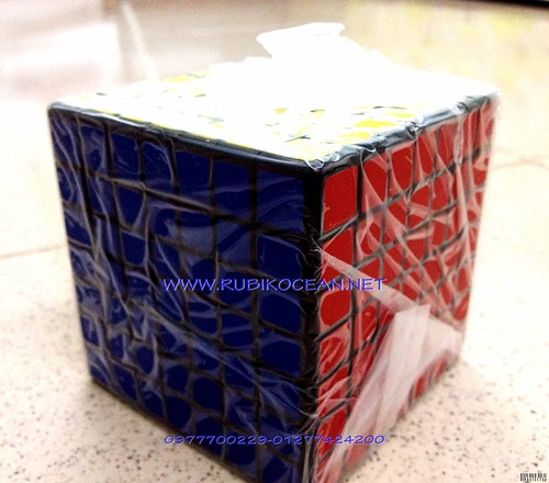 Rubik 7x7x7 Shengshou (HOT NEW)