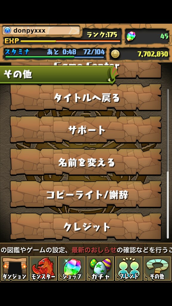 20121014005803