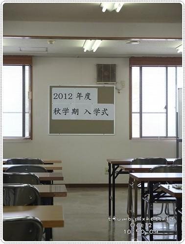 2012-10-12 10.50.09.jpg