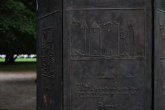 La fontaine en mémoire des enfants du Drac