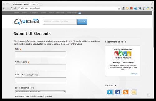 UICloud 홈페이지 화면들
