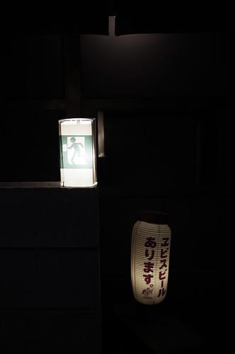 2012.10.24(R0018072_50mm