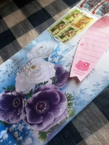 Mail from Russia
