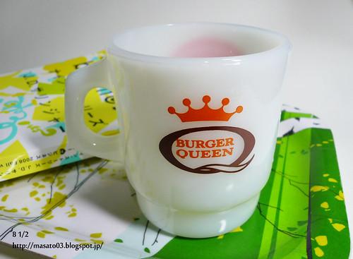 "Fire King ""Bureger Queen Good Morning"" Coffee Mug 2"