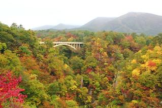 Naruko Gorge / 鳴子峡