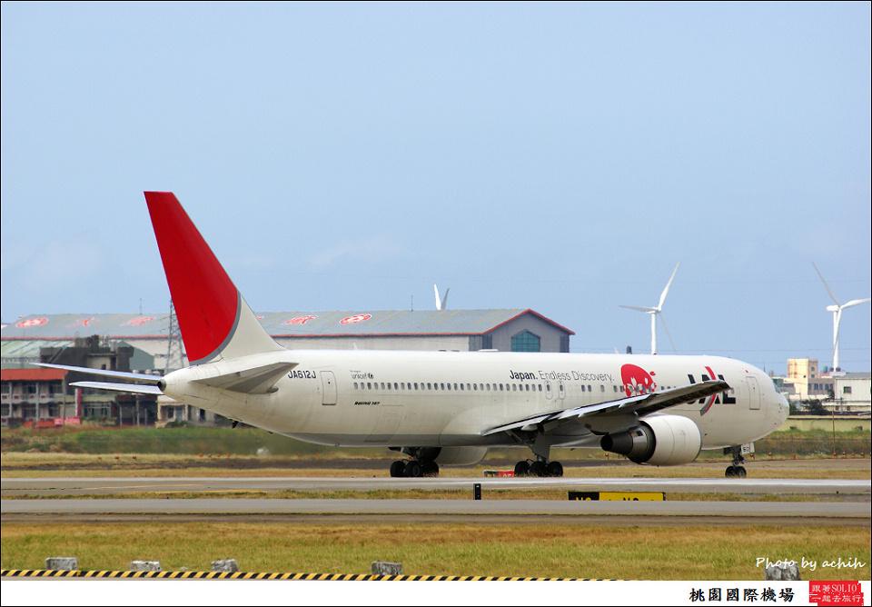 JAL JA612J