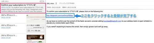 Evernoteにメールが届く