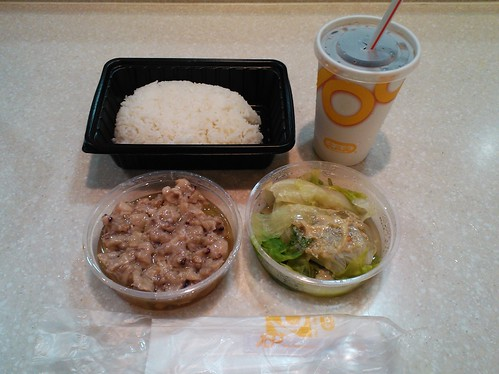 Some Minced Pork Lunch