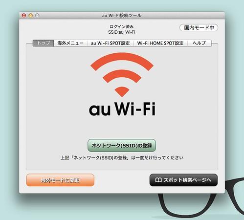 au_wifi011