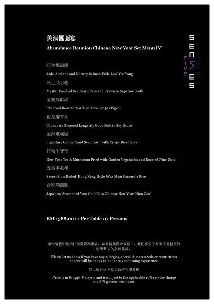 CNY 2013 -westin kl 004