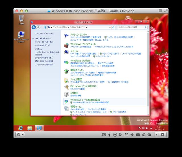 スクリーンショット 2013-01-14 1.24.26