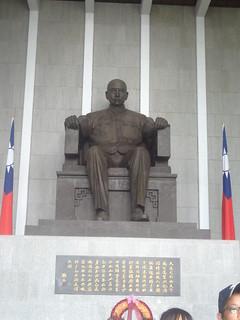 Image of Sun Yat-sen Memorial Hall near Taipei. sun hall memorial taiwan taipei sen yat yatsen