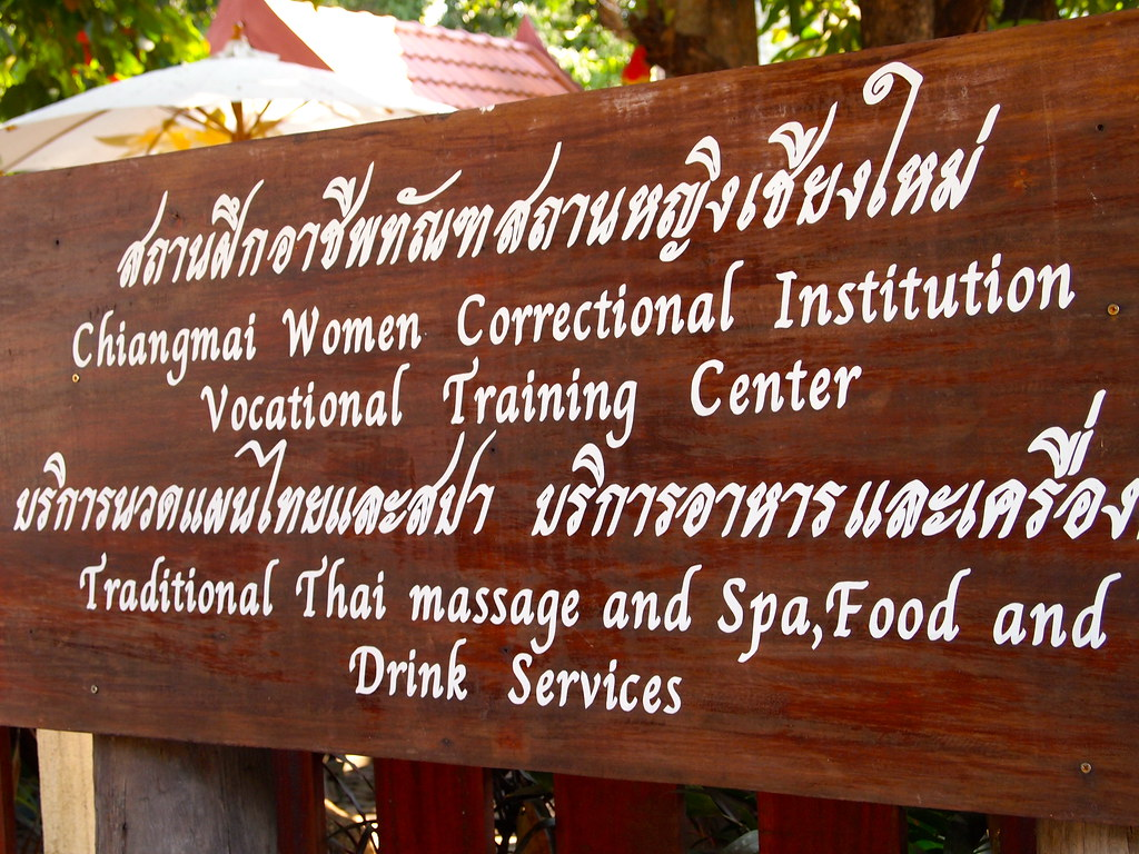 Women's Prison Spa