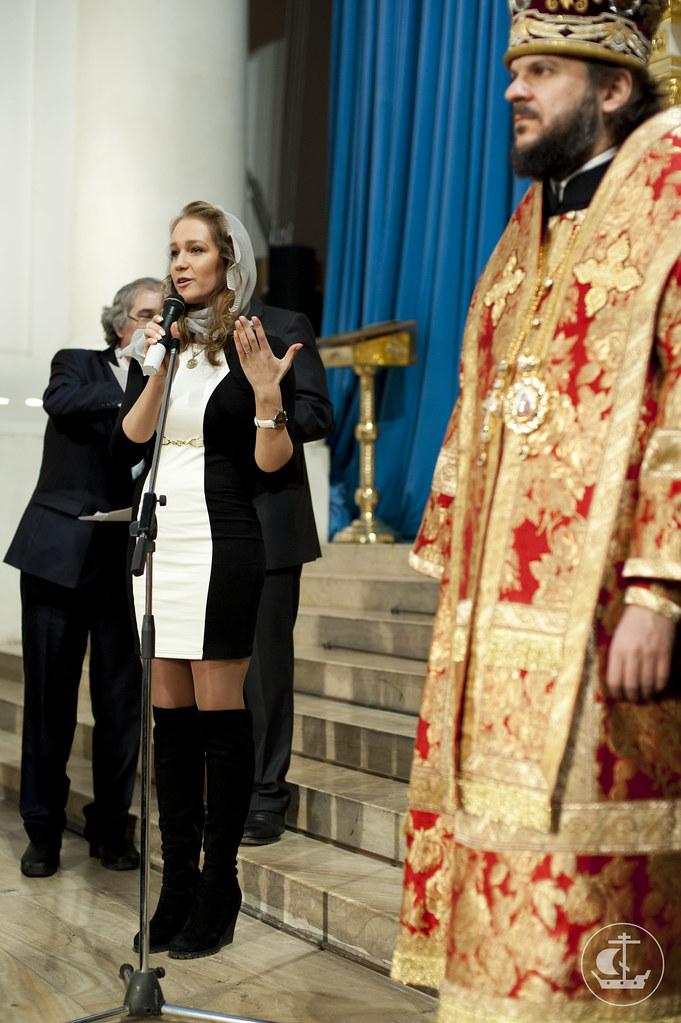 25 января 2013, Всероссийский день студента