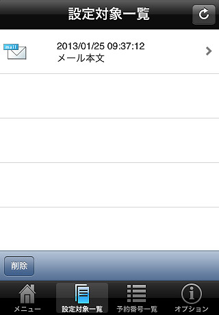 netprint3