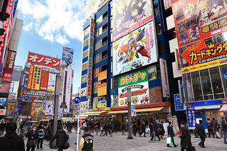 25/365 Akihabara Electric Town