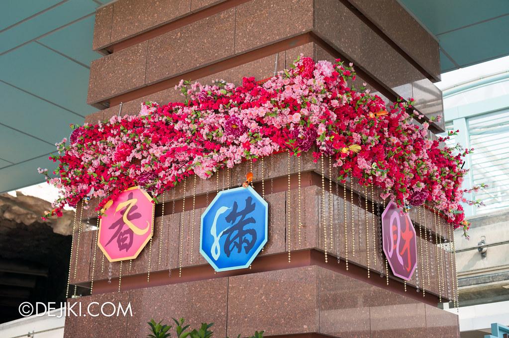 Universal Studios Singapore - Park Entrance Chinese New Year decor 2
