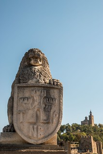 Iron Gate in Veliko Tarnovo Bulgaria