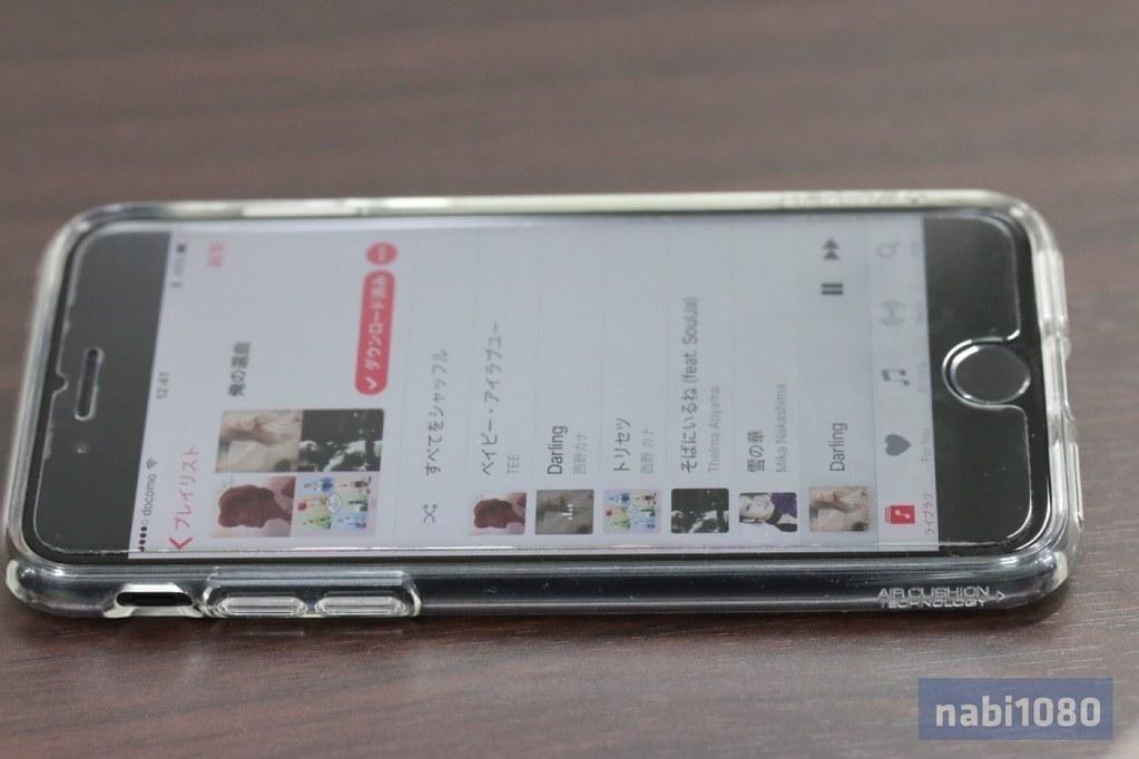 iPhone 707