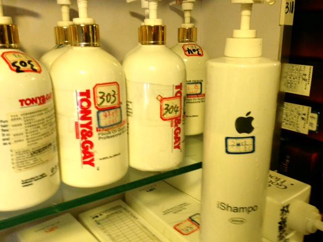 Bottle of Apple iShampo Spotted in Beijing Salon [pic]
