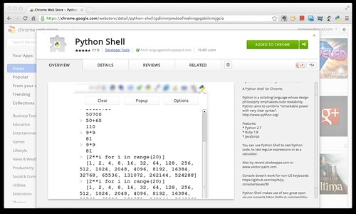 python chorme extension 프로그램 실행예시