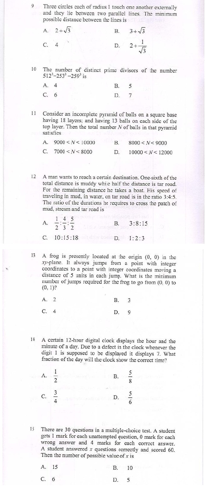 KVPY 2011 SA Part A Question Papers
