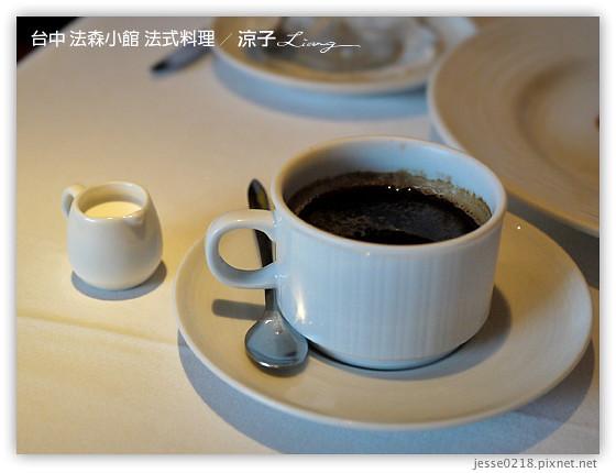 台中 法森小館 法式料理 2