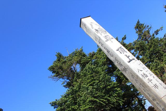 20121014_八幡平_0021