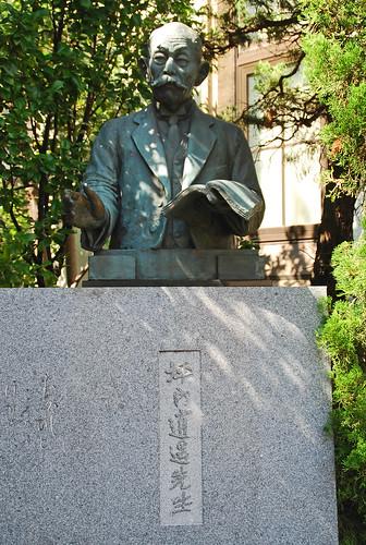 Tsubouchi Shouyou (1859 - 1935)