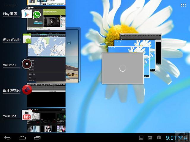 IFIVEX-ROM17.jpg