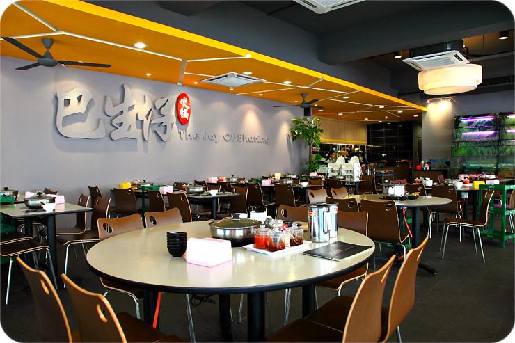 Ba-Sheng-Zai-Steamboat-Restaurant