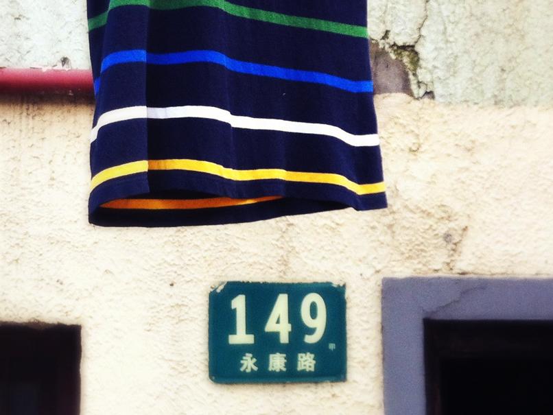 shanghai 2012 5