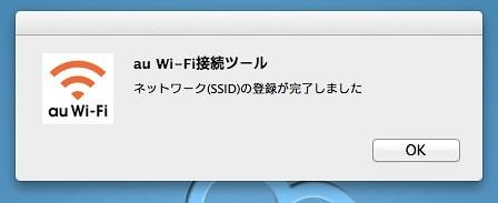 au_wifi006