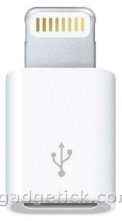 Lightning на Micro USB