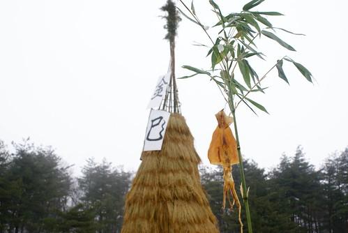 新潟県立歴史博物館のサイノカミ2013