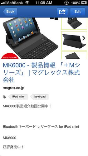 IMG_5903