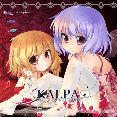 【東方Inst】邁向二位數的新階段《東方幻奏祀典10 -Kalpa-》