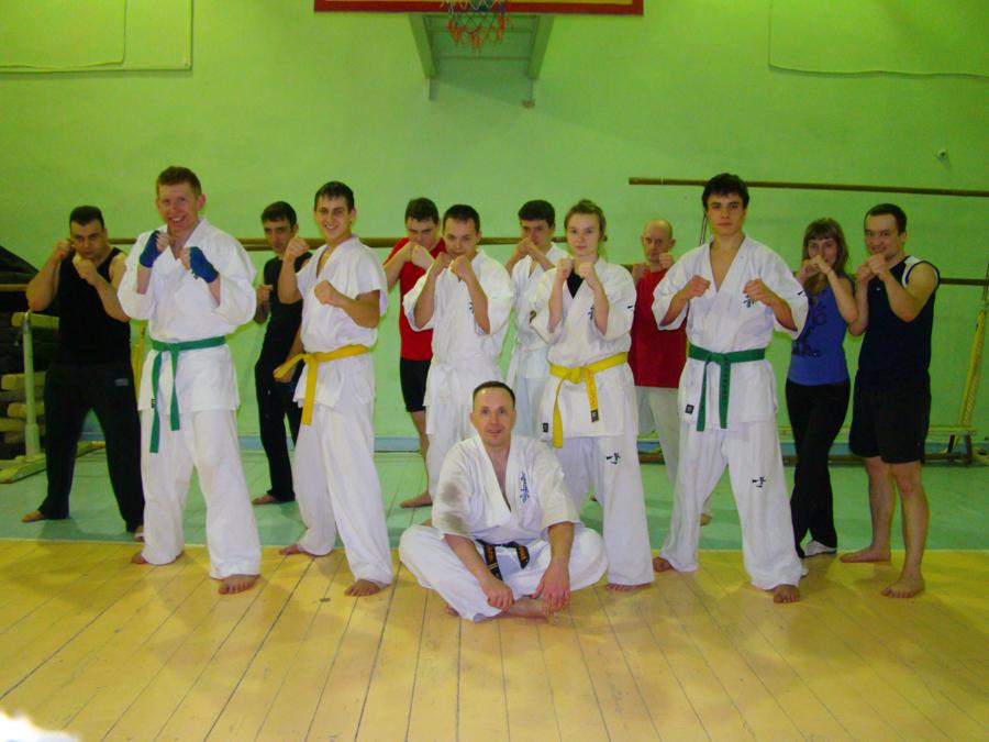 Kyokushin Karate IKO