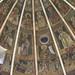 Parma Baptistry by janaviNYC