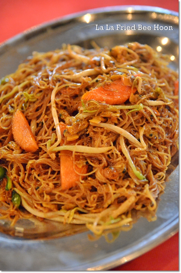 La La Fried Bee Hoon