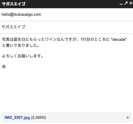 Sagasueigo - email